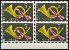 Switzerland 1949 SG#500, 5c Federal Post MNH Block #D61086
