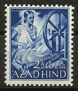 Germany (Third Reich) 1943 MH National India AZADHIND Indian Spinning Mi-III A