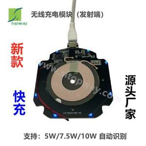 wireless phone charger PCBA support 5w,7.5w,10w