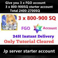 [instant][JP] Get 3 x FGO Starter Account 800-900sq Fate Grand Order account