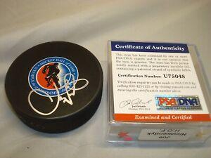 Joe Nieuwendyk Signed Hall Of Fame Hockey Puck Autographed PSA/DNA COA 1A