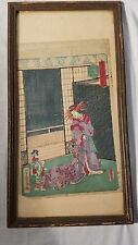 "Vintage Asian Silk Paper Scroll Print Painting 15"" x 9.5"""