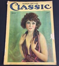 Vtg Motion Picture Classic March 1922 Betty Compson Valentino Gloria Swanson