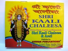 Shri Kali Kaali Ma Chalisa Aarti Hindu Religion Book in Hindi English Roman Book