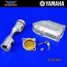 1996 Yamaha YZ250 Power Valve Cylinder Cover May? 1995 1997 1998 4SR-1131A-00-00