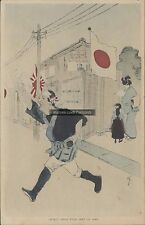 JAPAN RUSSO JAPANESE WAR LATEST NEWS FROM SEAT OF WAR