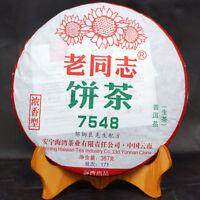Strong Aroma 2017 Yunnan Haiwan Old Comrade 7548 Raw Puerh Pu'er Puer Tea 357g