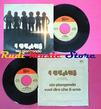 LP 45 7''I BEANS Sto piangendo Vuol dire che ti amo 1976 italy CGD *no cd mc vhs
