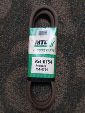 Genuine MTD Deck Belt Part # 954-0754