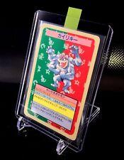 Pokemon Card Topsun ERROR CARD No Number Machamp Very Rare Near Mint - Excellent