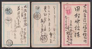 Japan 1876 Postal stationery Postcard Three cards used
