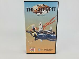 **EXTREMELY RARE** The Cockpit VHS - Insanely Rare Anime Video Tape - Collectors