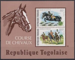 F-EX22254 TOGO MNH 1974 HORSE CABALLOS EQUINOS COUSE CHEVAUX.