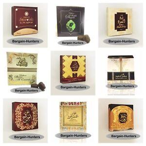 Ard Al Zaafaran Bukhoor Home Fragrance Incense 40g