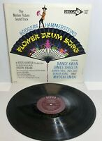 Flower Drum Song  Decca Records DL 9098 Rogers and Hammerstein's EX
