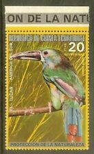Equatorial Guinea - 1974 - Crimson-rumped Toucanet (Aulacorhynchus haematopygus)