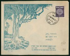 MayfairStamps Israel 1951 Opening of the Shaar Haalua Post Office Event Cover ww