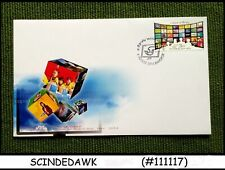 Thailand - 2014 National Communication Day - Fdc