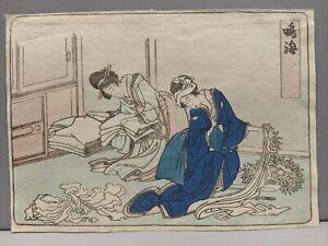 c1890's Katsushika Hokusai Japanese Woodblock Print