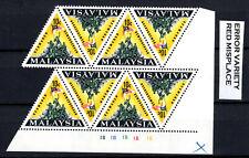 MALAYA MALAYSIA 1966 (ERROR VARIETY) BLOCK OF MNH STAMPS UNMOUNTED MINT