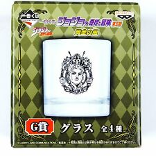 KO JOJO's Bizarre Adventure Glass Ichiban kuji  Banpresto Japan Anime  12