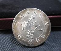 1903 CHINA SILVER EMPIRE FUNGTIEN ONE TAEL SILVER DOLLAR DRAGON COIN 36.9g