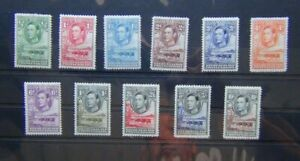 Bechuanaland Protectorate 1938 set to 10s MM SG118 - SG128
