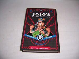 JoJo's Bizarre Adventure: Part 2--Battle Tendency Comic Manga  (Hardcover)