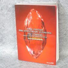 FINAL FANTASY 20th Anniversary ULTIMANIA File 1 Characer Guide Art Book *