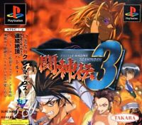 USED PS1 PS PlayStation 1 Toshinden 3 34144 JAPAN IMPORT