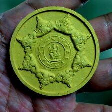 Thai Amulet antiques real God Wealth Luck rich safe police Jatukam Rammathep gun