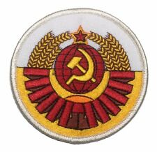 "2001/2010 Space Odyssey Soviet Seal 3 1/2"" Wide Embroidered Iron On Patch"