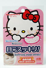 DAISO JAPAN Sanrio Hello Kitty type Far infrared ray. Undereye Firming Sheet