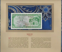 Most Treasured Banknotes Macau 1981 5 Patacas P-58c UNC Low # BX06243