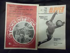 2 X STOKE CITY V MANCHESTER UNITED, DIVISION 1, 28TH FEB 1970 & 11TH DEC 1971.