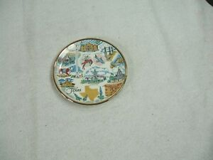 """1 ~ 6"""" TEXAS Collectors Plate With Gold Trim On The Edges ~ NO MARK VGC"""