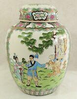 "Large Vintage 14.5"" Chinese Hand Painted Famille Rose Medallion Ginger Jar & Lid"