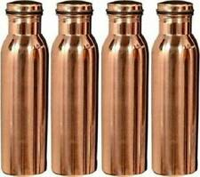 Drinking water Bottle Handmade 100% Pure Copper Ayurveda Health Benifit Set Of 4