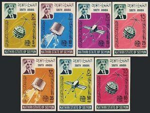 Aden Kathiri-Seiyun A84-A90,Bl.1B imperf Michel,MNH. ITU-100,1966.Satellites