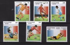 stamps Cambodia SC31497-502 MNH SET