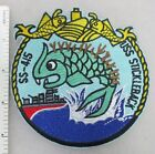 US NAVY USS STICKLEBACK SS-415 SUBMARINE PATCH Made for Veterans After WW2