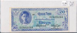 Thailand 1946 20 Baht RC0326 pick # 66b rare this grade combine