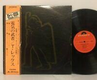 T. Rex – Electric Warrior LP 1972 JAPAN Polydor MP 2240 MARC BOLAN GLAM w/ obi