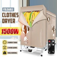 Us 1500W Portable Electric Air Heater Clothes Dryer Rack Folding Drying Machine