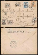 FRENCH INDOCHINA 1924 STATIONERY REGISTERED MULTI FRANKING + LARGE AR BOXED