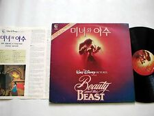 BEAUTY and the BEAST - walt disney KOREAN VERSION KOREA LP very rare !