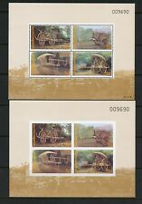 P837 Thailand 1992 carts Perf & Imperf sheets - matching serial numbers Mnh