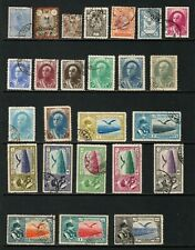 Middle East lot of various used hinged postage stamps