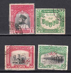 BAHAWALPUR  USED  1945 1947   PAKISTAN