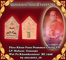 Rare!Phra Khun Paen LP Mahaso  Gussapo Pink Wan Old Thai Buddha Amulet Antique
